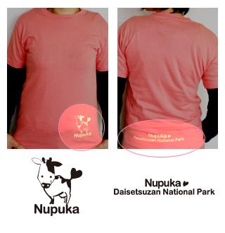 士幌高原ヌプカの里オリジナルグッズTシャツ01